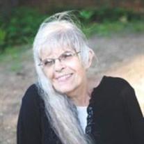 Peggy E. McCord