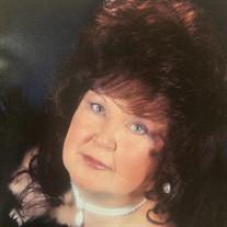 Regina Kay McDowell