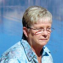 Jerie Ann McFarland