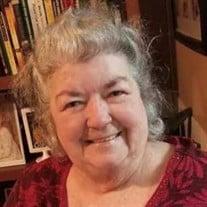 Carolyn Jean Pierce