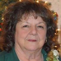 Grace Elaine Goniwicha