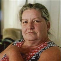 Patricia Jane PJ McCoy