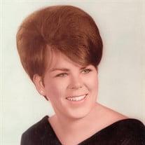 Gail Lancaster McDonald