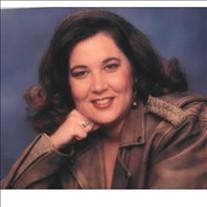 Pamela Kay Oakes