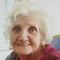 Mary Patricia Reinert