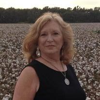 Ms. Brenda Gail Gray White