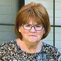 Cheryl Jean Mireles