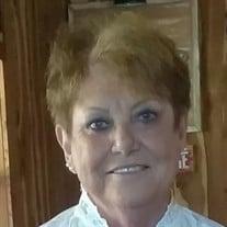 Lois Annette Collum