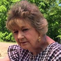 Linda Sue King Bishop