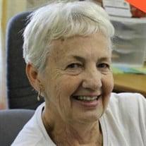 Barbara Ann Hriniak