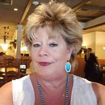 Cheryl Ann Hammer