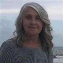 Margaret Sue Adams Vaughn