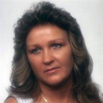 Margie Lane Agee