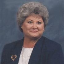 Rosalie NeSmith
