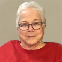 Kathleen Antoinette Loveland