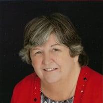 Patricia Cheryl Geoffrion