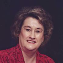 Peggy Ann (Roark) Harman