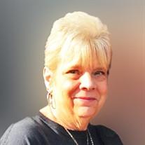 Carolyn Sue Bielec