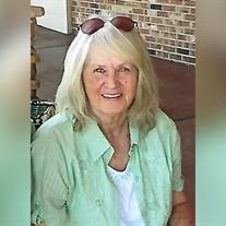 Patricia Kay Bowen