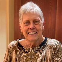 Carolyn Marie Cain