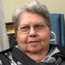 Mary Katherine Logan Peak