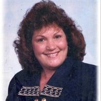 Sandra Jean McAdams