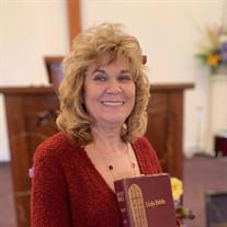 Wanda Sue Hickey
