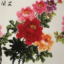 Glenda June Ching