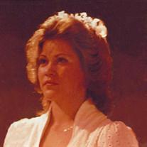 Vickie Sue Beyersdorfer