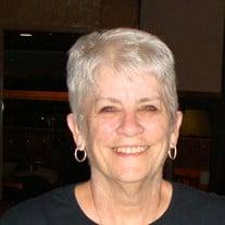 Sue Ellen Martin