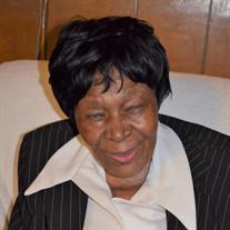 Mary Powell Wiggins