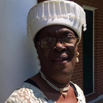 Ms. Alzina Robertson Oakley