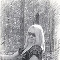 Barbara E. Chastain Miller