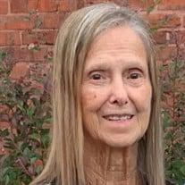 Marlene Vaughn Boland
