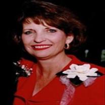 Margie Lou Taylor