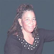 Janet Marie Gums