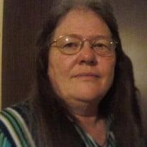 Ms. JoAnn Crosby Bowen