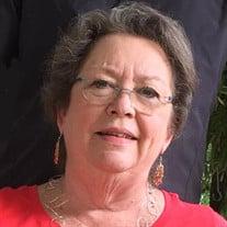Mary Kight
