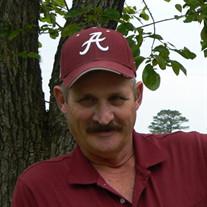 Gary Eugene Agan
