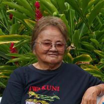 Rosemary Ayako Nishimura