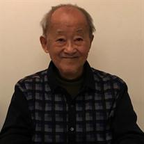 Chao San Yuan