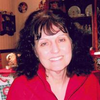 Shirley Ann Ackerman