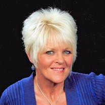 Brenda Diane Watkins Cross