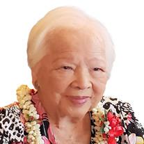 """Elaine Yuriko """"Asato"""" Ebesu"""