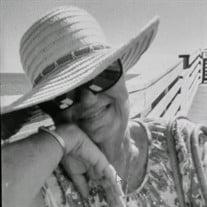 Joann Elizabeth Royer Reed