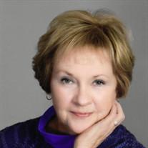 Janet Kay Jamison