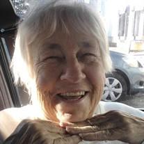Janice Ann Rigel