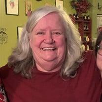 Ms. Paula Jean Watkins