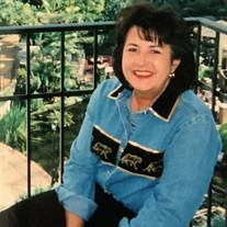 Gloria Faye (Meredith) Edelen