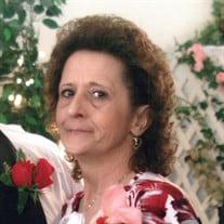 Dianne C. Martin